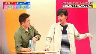 ジャニーズJr.dex ジャニーズ名曲イントロクイズ King & Prince 平野紫...