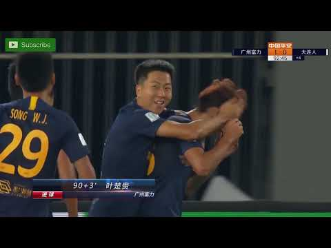 [HD] All Goals & Highlights   Guangzhou R&F 1 - 0 Dalian Pro   21/09/20