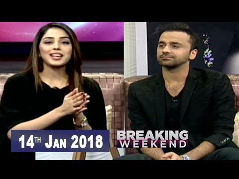 Breaking Weekend - 14th January 2018 - Ary Zindagi