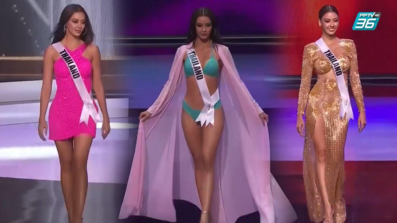 """3 ลุค """"อแมนด้า ออมดัม"""" บน เวที Miss Universe 2020 รอบ Preliminary"""