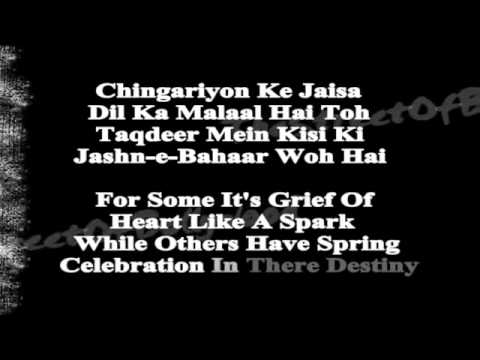 Pyaar Mein   Thank You   With Lyrics & English Translation   YouTube