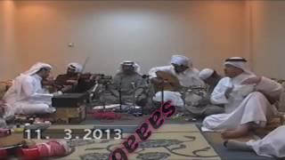 ناصر بوعوض بسته اغاني الكيف