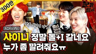 SHINee not listening when asked to pick from View Sherlock Replay Everybody / [MMTG EP.183]