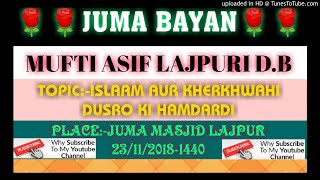 free mp3 songs download - Maulana tariq jameel maa baap aur
