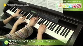 使用した楽譜はコチラ http://www.print-gakufu.com/score/detail/31347...
