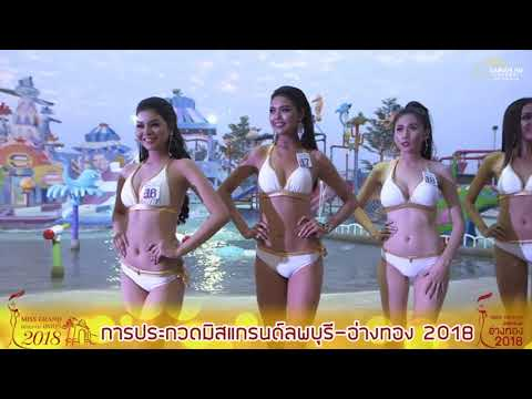 MISS GRAND 2018 ลพบุรี