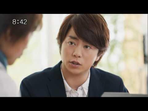 櫻井翔 アフラック CM スチル画像。CM動画を再生できます。