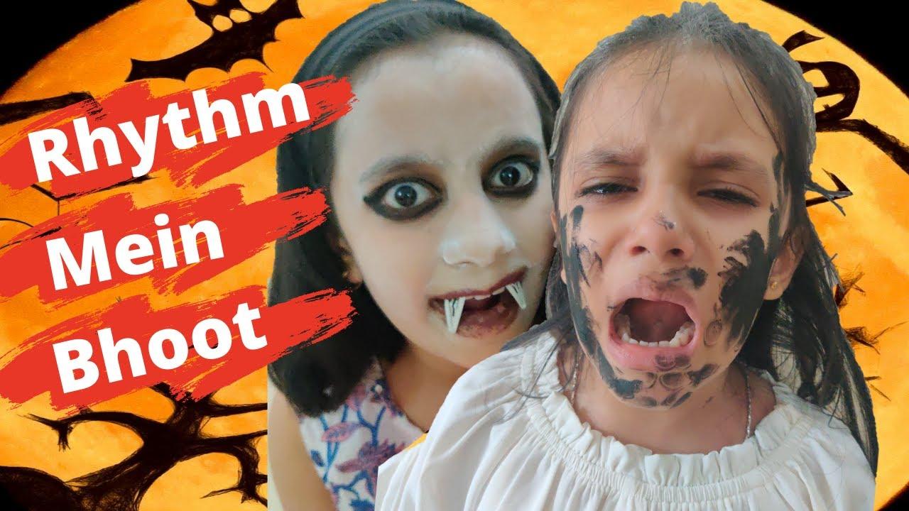 Rhythm Mein Bhoot   Short Movie for Kids #Funny #Kids