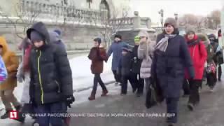 С 1 февраля в России вступают в силу новые законы и положения