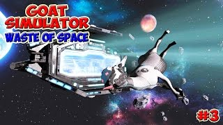 Goat Simulator Waste of Space прохождение КОСМИЧЕСКИЙ КОЗЕЛ 3 серия