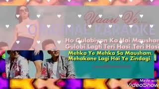 Yaari ve-Meet bros karaoke track