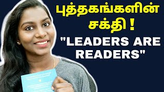 Power Of Books! Noisy World Of Social Media & The Importance Of Reading Books #TheLJshow 124