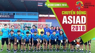 Đội tuyển nữ Việt Nam thăm sân thi đấu Bumi Sriwijaya tại Palembang (Indonesia) | VFF Channel