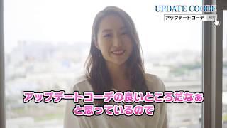 https://www.zyxger.co.jp/ 結婚につながる恋のコンサルタント 山本 早...