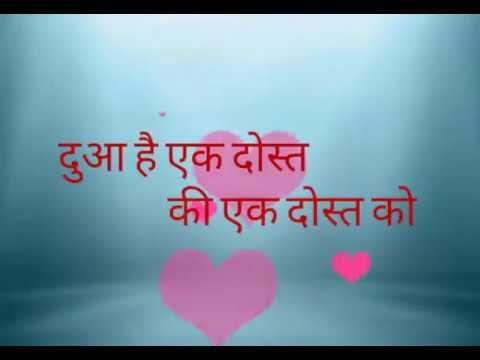 A Sweet Good Morning Msg ,,, Hindi Shayari ,,, Whatsapp Status Video