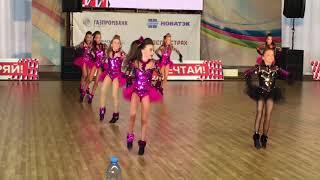 �������� ���� Little stars Калининград ������