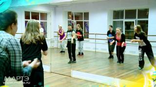 Hip Hop dance - хип хоп танцы обучение в школе танцев МАРТЭ(урок танцев Хип Хоп для начинающих хореограф Ольга Ланцова http://marte.ru/dance_styles/10 Школа танцев МАРТЭ 2011., 2011-11-11T20:47:41.000Z)