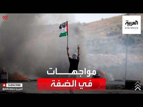 قتلى وجرحى بالرصاص في الضفة .. والغارات تتواصل على غزة  - نشر قبل 36 دقيقة