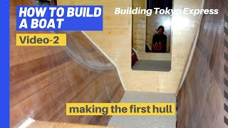 How to build a boat - Catamaran - part 2 - The first hull