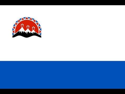 Kamchatka Krai Anthem