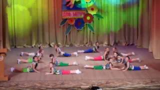 "Детский танец ""Коротышки"""