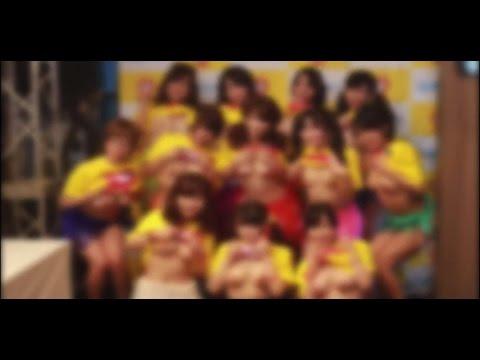 #Boobs fundraising #TitsCharity Japan #おっぱい募金 エロは地球を救う HIVチャリティイベント