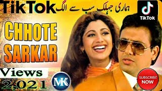 Socho Na Zara Lyrics - Chhote Sarkar (1996)Singer Alka Yagnik & Udit Narayan Tik Tok Song 2020 DJ S