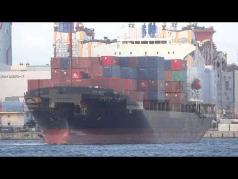 [船]KYOTO TOWER Container ship コンテナ船 Leaving Osaka Port 大阪港出港