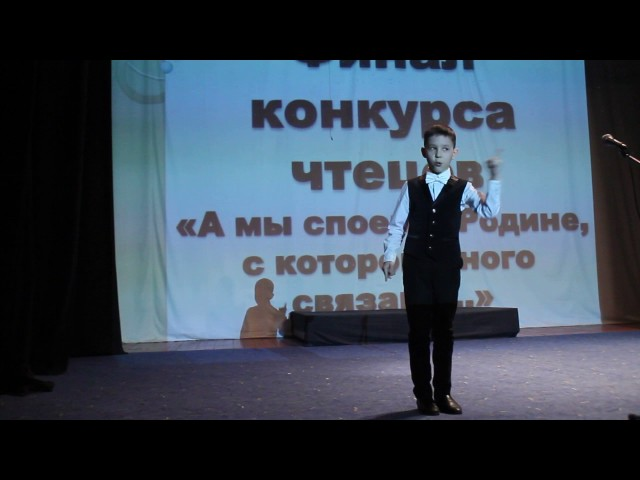 Изображение предпросмотра прочтения – НикитаМамонтов читает произведение «Юный связной» (Разные писатели )