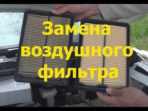 Ниссан кашкай 2016 замена воздушного фильтра своими руками видео
