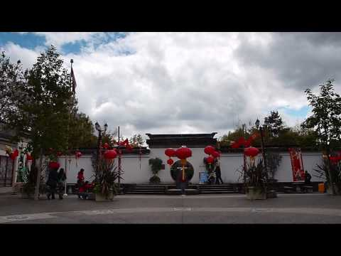 Dr. Sun Yat-Sen Park, Vancouver