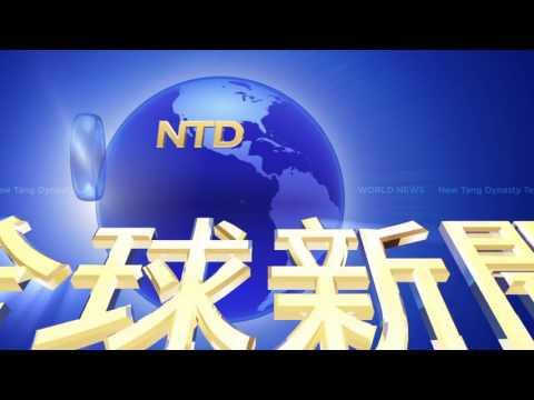 【全球新闻】3月21日完整版(川普_新健保法)