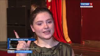 ГТРК СЛАВИЯ Вести Великий Новгород 29 03 19 вечерний выпуск