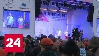 Обратный отсчет: до старта Зимней Универсиады осталось 500 дней - Россия 24