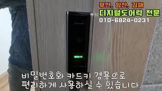 [010-6824-0231]부산 사상구 덕포동 교회 미…