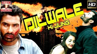 Dilwale Ki Jung l 2016 l South Indian Movie Dubbed Hindi HD Full Movie