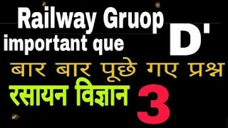 Railway gruop d important general science que part.3