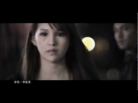關楚耀 - 《我還是甚麼》MV
