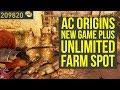 Assassin's Creed Origins Money Farm Spot In New Game Plus UNLIMITED ENEMIES (AC Origins Money Farm)
