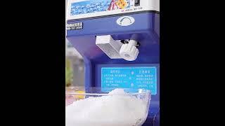 슬러시 빙삭기 쇄빙기 빙수 가정용 팥빙수기계 제빙기