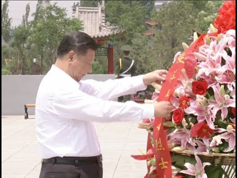 Thumbnail: Xi Inspects Shanxi Province, Stressing Reform, Development, Stability Ahead of CPC National Congre
