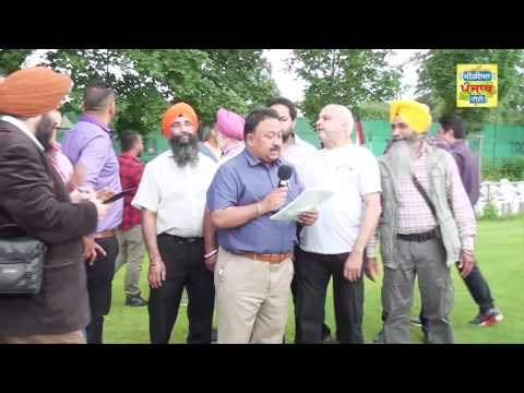 Kabaddi Mela 3 July 2016 Frankfurt Part  - 1 (Media Punjab TV)