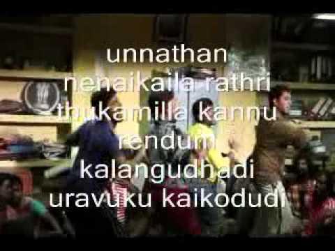 Pazhaya Vannarapettai Song Making with lyrics