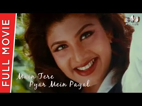 Main Tere Pyar Mein Pagal Full Movie | J.D. Chakravarthy, Rambha
