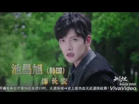 Chak Lein De || Chinese Mix || Tornado Girl 2 || Yuanwudao Special
