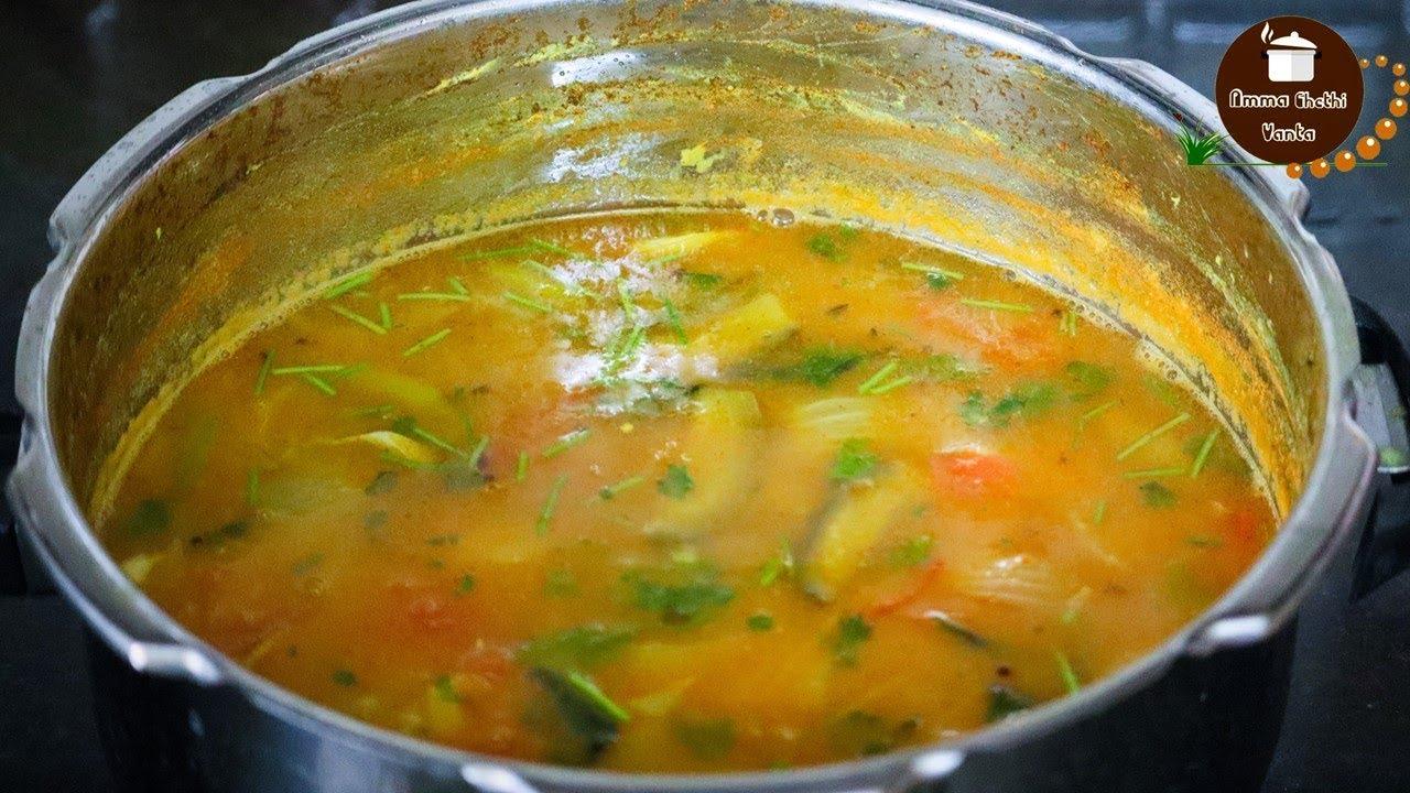 Download సాంబార్ ఎప్పుడు చేసిన ఒకేలా రుచిగా రావాలంటే//Sambar Recipe In Telugu-How To Make South Indian Sambar