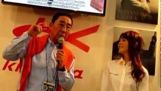 2013大阪フィッシングショーにて.