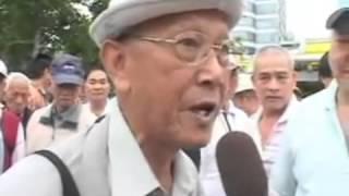 日本世代台湾人へのインタビュー。 チャンネル桜の下記動画からの切り取...