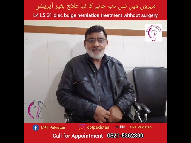 L4 L5 S1 disc bulge herniation treatment without surgery by Chiropractor Aamir Shahazad CPT