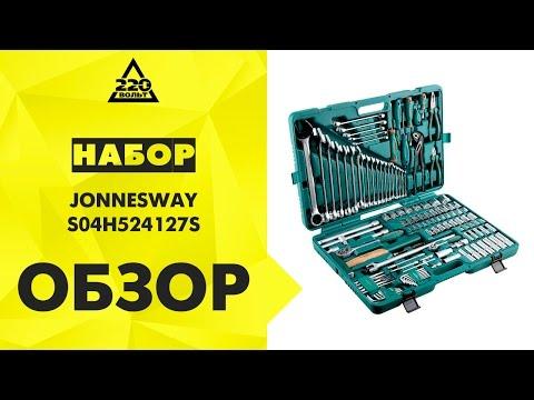 Набор инструментов в пластиковом кейсе предмет jonnesway s h s